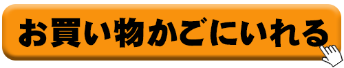 グラハム粉(日清製粉) / 500g