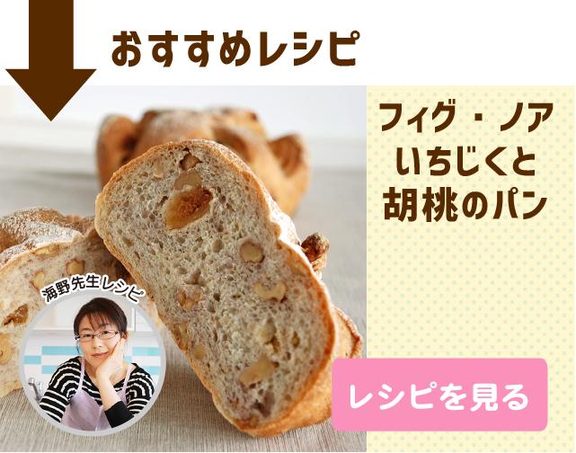 第3位レシピ
