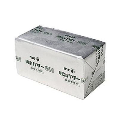 冷凍 明治バター(食塩不使用) / 450g
