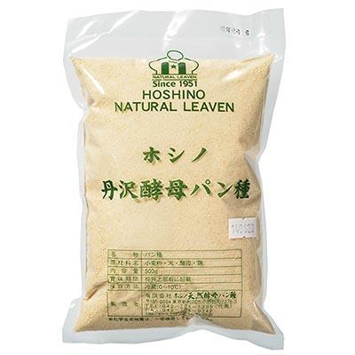 ホシノ 丹沢酵母パン種 / 500g
