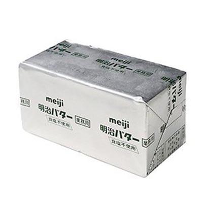 明治バター(加塩) / 450g