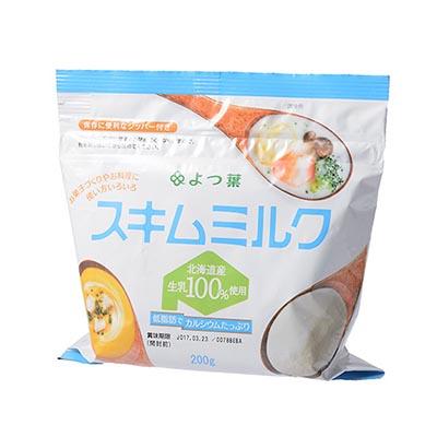 よつ葉 脱脂粉乳(スキムミルク)/ 200g