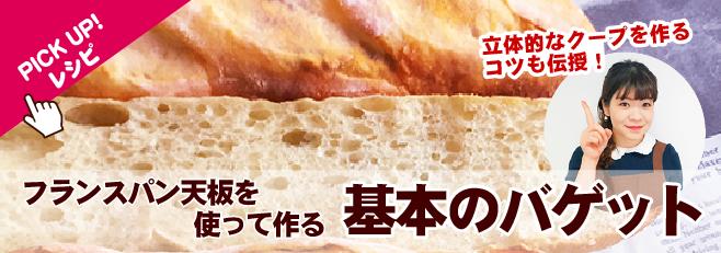 いとうレシピ