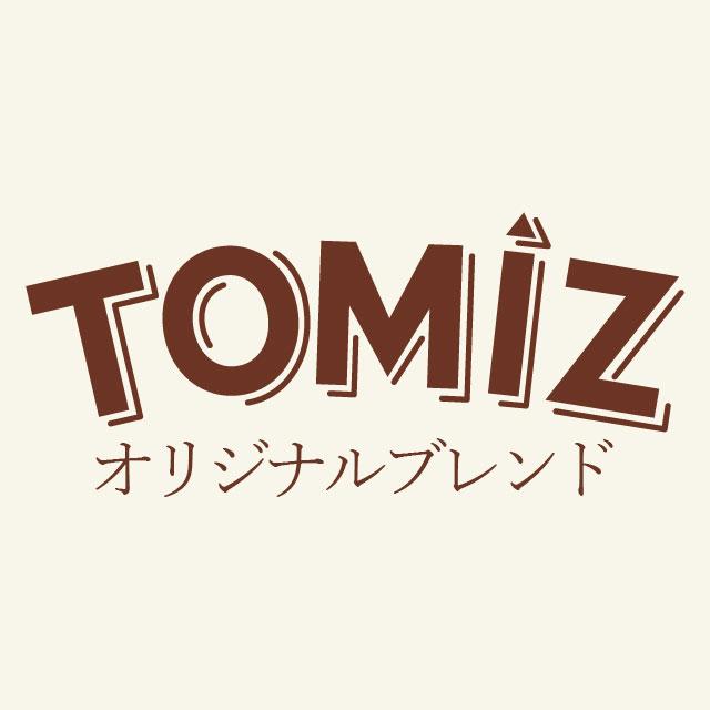 その2:富澤商店バイヤー厳選のお米