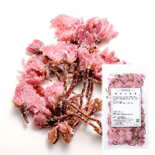 桜花の塩漬