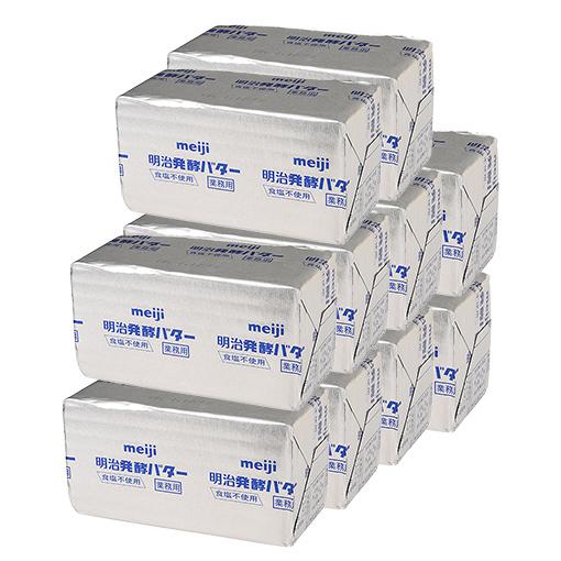 明治 発酵バター(食塩不使用)/450g×10個セット