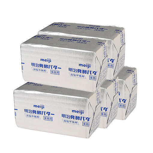 明治 発酵バター(食塩不使用)/450g×5個セット