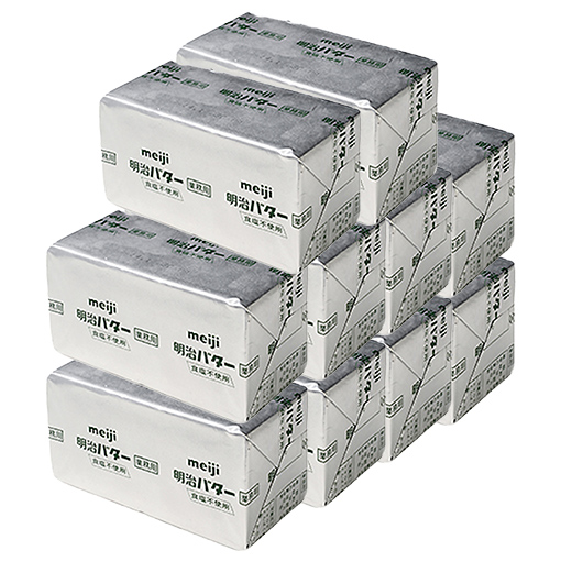 明治バター(食塩不使用)/450g×10個セット