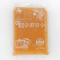 冷凍かぼちゃペースト