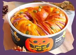 かぼちゃと紫芋の うずまきハロウィンパン