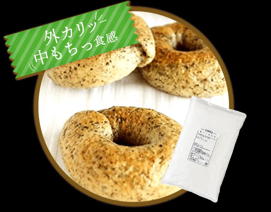 製パン用米粉