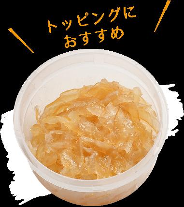 レモンスライス