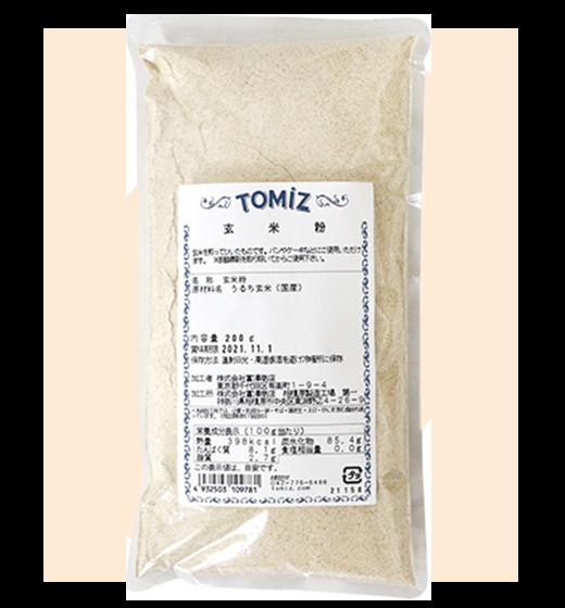 玄米粉 / 200g